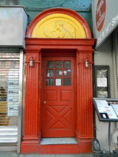 Entrance, Former Marcel Duchamp Studio. Elis Shin, 2012