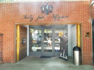 Entrance, Louis Armstrong House Museum. Elis Shin, 2012
