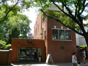 Louis Armstrong House Museum. Elis Shin, 2012