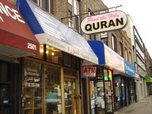 Read the Holy Quran, Brendan Garrone