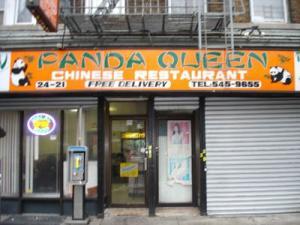 Panda Queen Chinese Restaurant, Brendan Garrone