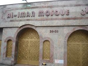 Al-Iman Mosque, Brendan Garrone