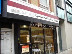 Egyptian Cofee Shop, Brendan Garrone