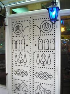 Alzaeem Restaurant & Cafe's door, Brendan Garrone