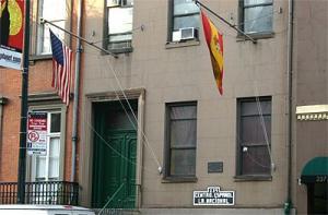 La Nacional front with flags, Elena Martinez